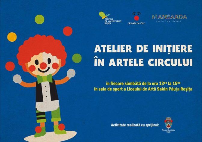 Atelier de circ